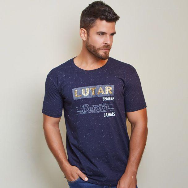 camiseta-lutar-sempre-desistir-jamais-frente